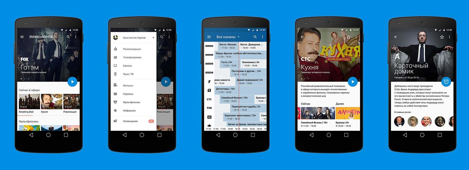 app-screenshots-sample